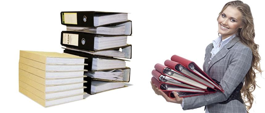 Услуги по подшивке документов